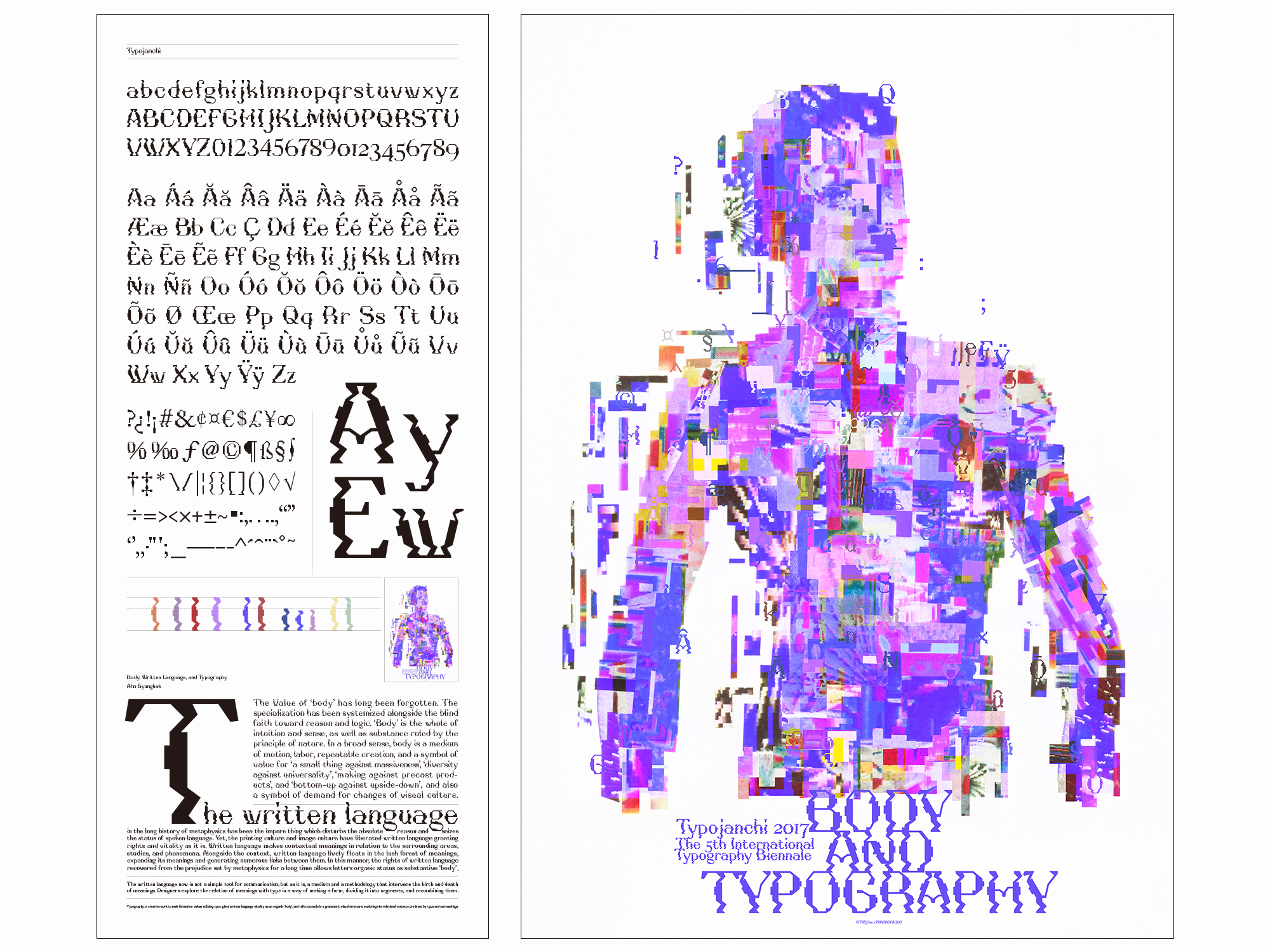 Typojanchi 2017: The 5th International Typography Biennale 9.15 – 10.29 Typojachi 2017 のための新作ポスターとオリジナルフォント